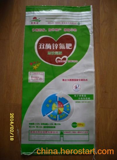 供应多维金双酶锌氮肥 速溶长效