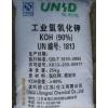 氢氧化钾 深圳工业氢氧化钾供应商