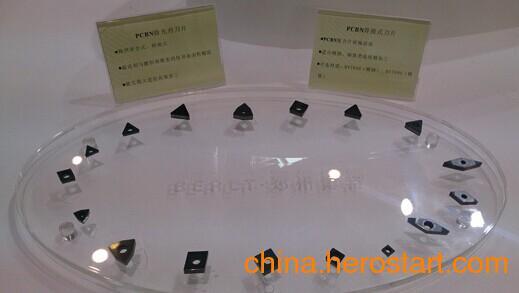 供应聚晶立方氮化硼刀具推动高速切削轧辊、制动盘领域的发展