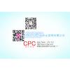 供应江苏省高新技术产品申报-国家重点新产品咨询代理