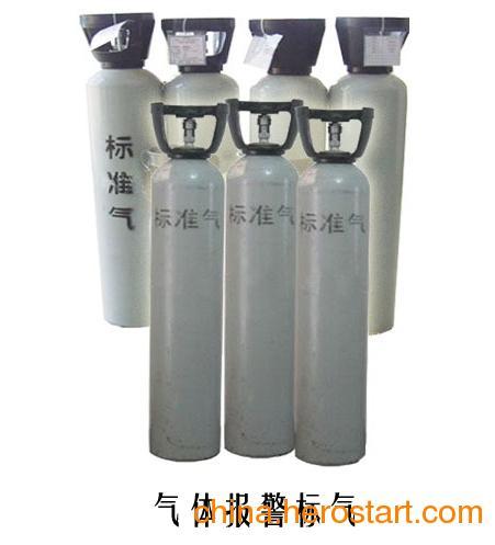 武汉纽瑞德特气供应气体报警标准气