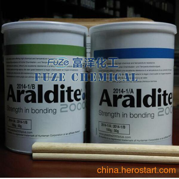 供应爱牢达2014-1结构胶 Araldite 2KG