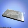 供应地暖保温膜 铝箔反射膜 地暖PEF反射材料 电暖地热膜