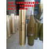 供应华南地区最大的炮弹壳工艺品批发基地,君齐炮弹壳,弹壳工艺品厂值得信赖