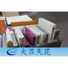 供应广东铝方通价格/木纹铝方通价格/2014厂家最新报价