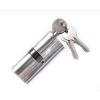 供应80mm全铜锁芯 镍拉丝 5个电脑钥匙
