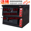 供应红菱烤箱|层叠式红菱烤箱|红菱烤箱价格|不锈钢豪华红菱烤箱|天然气红菱烤箱