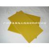 供应广东3240环氧酚醛玻璃布板厂家批发