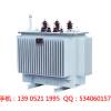 供应白银变压器厂_白银变压器厂家直销