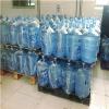 供应天津和平区桶装水配送