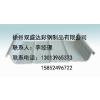 供应铝镁锰 质量决定一切 徐州双盛达