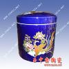 陶瓷骨灰盒新品 陶瓷骨灰盒报价 陶瓷骨灰盒供应