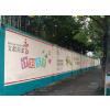 供应企业文化墙设计,街道校园文化墙制作