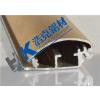 供应2.5cm金色开启式铝合金型材/广告型材批发