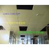 供应南京铝扣板厂家铝天花铝扣条价格穿孔铝扣板工程铝扣板价格
