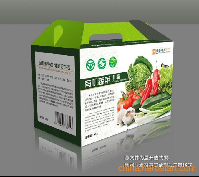 供应郑州蔬菜周转纸箱加工厂 郑州蔬菜周转纸箱