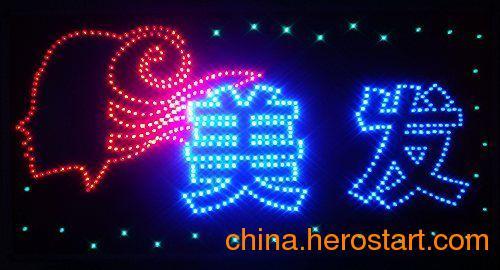 六团广告公司供应LED电子灯箱吸塑灯箱显示屏