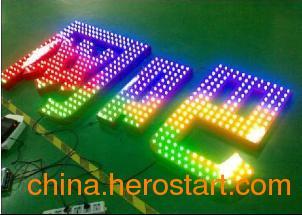 供应南汇广告公司祝桥广告制作铜字铜牌招牌广告牌制作