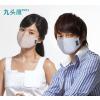 供应防pm2.5雾霾口罩哪里买 真正防雾霾的口罩