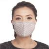 供应北京pm2.5防护口罩防雾霾专用的那种在哪买 Pm2.5口罩批发团购