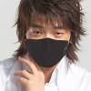 供应Pm2.5口罩批发团购 什么口罩有效防止雾霾
