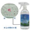 供应厂家直销东莞洁本自然玻璃清洁剂 防尘防雾 杀菌 百分百纯天然产品