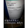 西米化工供应道康宁DC1-2577