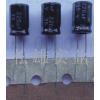 供应电解电容编带