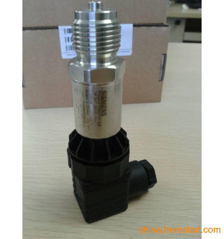 供应7MF1567-3CG00-1AA1西门子压力变送器