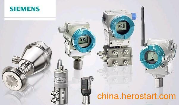 供应全新西门子压力变送器7MF1567-3CG00-1AA1