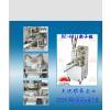 供应江苏专用包子机xz-87包子机