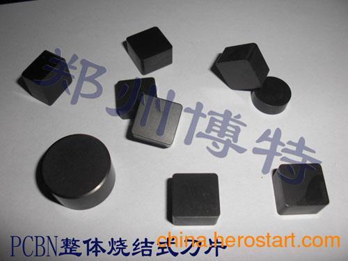 供应镍铬白口铁加工专用立方氮化硼刀具
