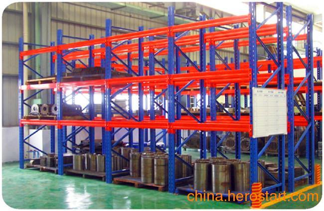 供应广州货架生产厂家