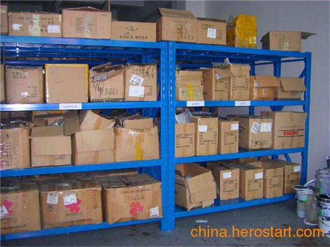 广州货架供应商