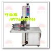 供应南京jg-300台式锯骨机设备