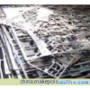 供应东莞回收废不锈钢价格