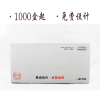 供应32.盒抽纸巾定做盒装抽纸面巾印刷logo广告纸巾盒定制