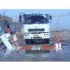 供应工地洗车机丨工程洗车机|洗车机专业厂家