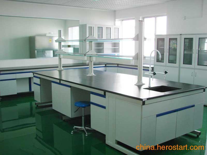 供应实验台 实验室工作台 实验室操作台 实验室家具 试验台 厂家直销