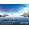 供应上海化工品进口代理报关公司/上海空运进口化工品报检