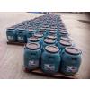 供应氯丁橡胶乳沥青防水涂料