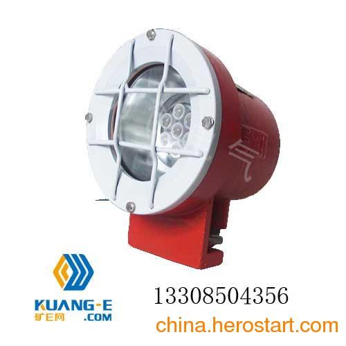 贵州矿用隔爆型LED机车照明灯生产厂家