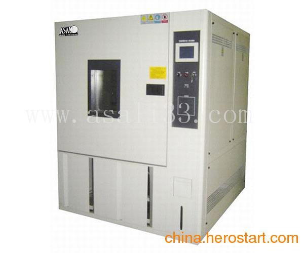 供应快速温变试验机,快速温变试验箱,