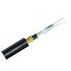 供应ADSS-48B1,48芯自承式电力光缆厂家直销