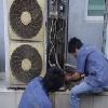 菏泽空调维修哪家服务好? 菏泽空调维修最专业的公司-金兴