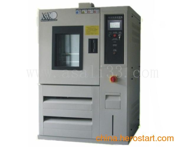 供应恒温恒湿试验机,恒温恒湿试验箱,