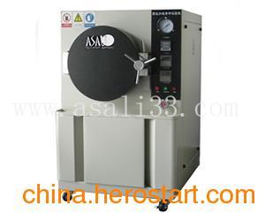 供应PCT高温高压蒸煮仪