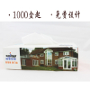 供应订做 盒抽纸巾 广告纸巾 宣传纸巾钱包式纸巾定做酒店