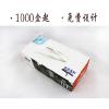 供应专业定做广告盒抽纸巾定制抽纸盒生产厂家广告纸巾印刷
