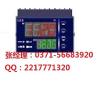 供应PID调节器,XMA5000,百特郑州批发